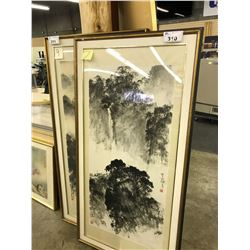 ORIGINAL WATERCOLOUR PEONIES PAINTING, SIGNED LOWER RIGHT, FRAMED, 32'' X 62''