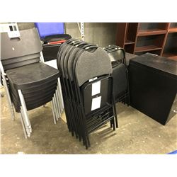 LOT OF ASSORTED STACKING AND FOLDING CHAIRS, AND MISC. CABINETS