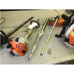 STIHL KM56RC GAS POWER UNIT WITH TRIMMER AND BED REFINER ATTACHMENTS