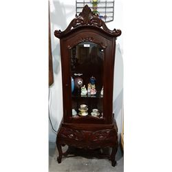 CARVED ROSEWOOD DISPLAY CABINET
