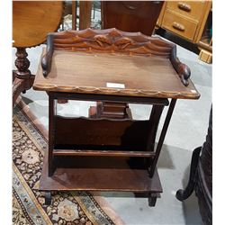 VICTORIAN CARVED FIGURAL MAGAZINE TABLE W/KOI MOTIF