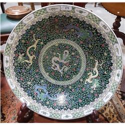 LARGE DECORATIVE ASIAN BOWL W/STAND