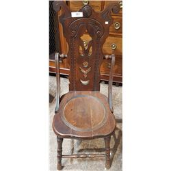 VICTORIAN CARVED PARLOUR CHAIR