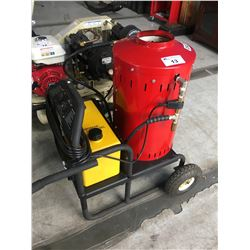 NORTH STAR HOT WATER PRESSURE WASHER