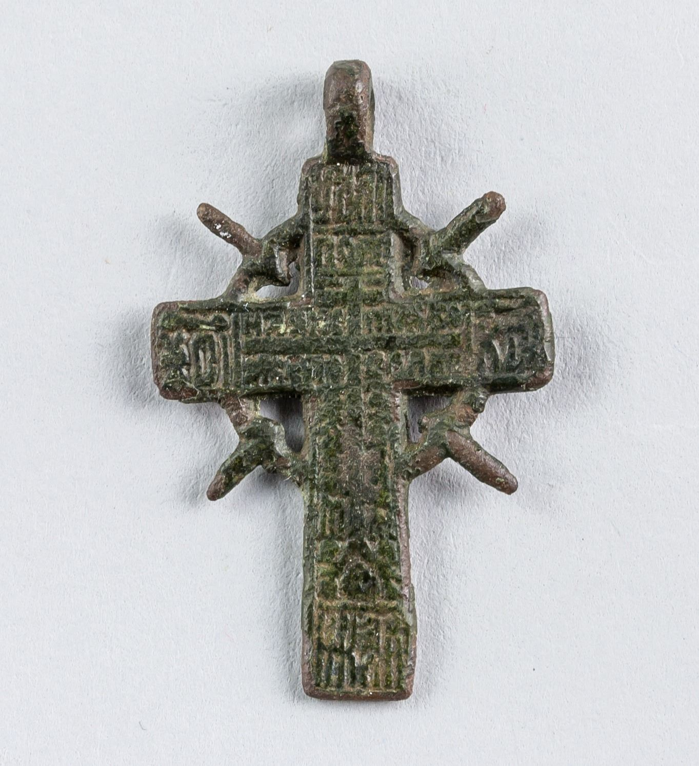 18th century russian orthodox cross pendant aloadofball Images