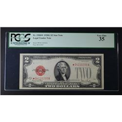 1928 G $2 LEGAL TENDER STAR NOTE PCGS 35