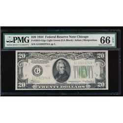1934 $20 Chicago Federal Reserve Note PMG 66EPQ