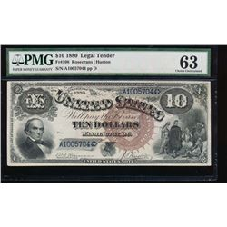 1880 $10 Legal Tender Note PMG 63