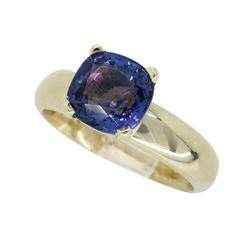 14KT Yellow Gold Alexandrite Ring