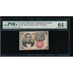 10 Cent Fractional Fifth Issue Currency PMG 64EPQ
