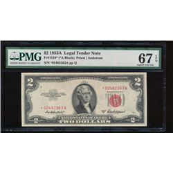 1953A $2 Legal Tender Star Note PMG 67EPQ
