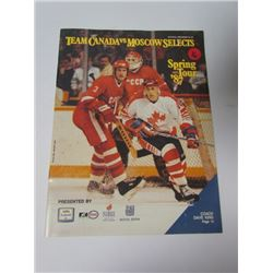 Team Canada vs Moscow Select Magazine- Spring 1987