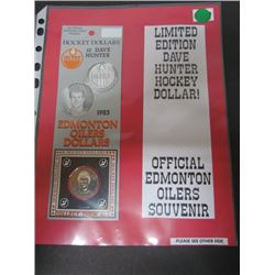 Offical Issue Edmonton Oilers-Dave Hunter hockey dollars-2 coins in original pkg
