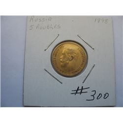 1898 Russia  Gold 5 Roubles