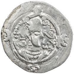 ARMENIA: SASANIAN: AR drachm (3.61g), NM, year 6 (frozen). VF