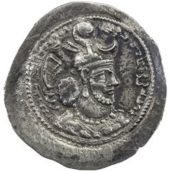 SASANIAN KINGDOM: Yazdigerd I, 399-420, AR drachm (4.30g), AS (the Treasury mint). EF