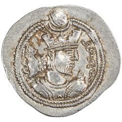 SASANIAN KINGDOM: Valkash, 484-488, AR drachm (4.10g), GD (Jayy), ND. AU