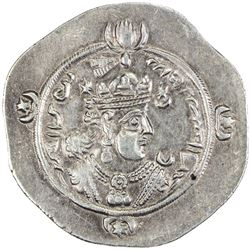 SASANIAN KINGDOM: Ardashir III, 628-630, AR drachm (4.12g), WYHC (the Treasury mint), year 1. EF