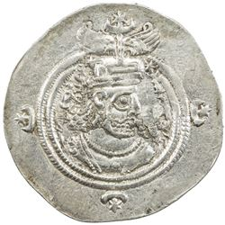 SASANIAN KINGDOM: Hormizd V, 631-632, AR drachm (4.15g), WYHC (the Treasury mint), year 3. VF-EF