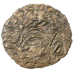 NAKHSHAB: Anonymous, 3rd series, ca. 3rd century, BI unit (0.84g). VF