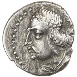 SOGDIANA: Anonymous, ca. 2nd century BC, AR unit (1.32g). EF
