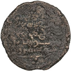 ARAB-SASANIAN: Anonymous, AE fals or pashiz (3.40g), Kirman, AH95. VG-F