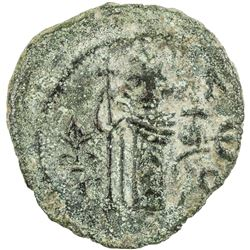 "ARAB-BYZANTINE: Standing Emperor, ca. 670s-680s, AE fals (3.39g), Damascus, year ""17"". VF"