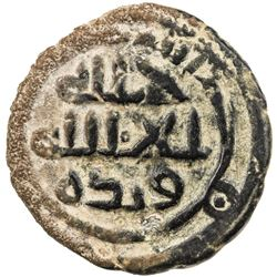 UMAYYAD: Anonymous, circa 730-750, AE fals (4.97g), NM, ND. VF