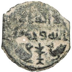 UMAYYAD: Anonymous, circa 730-750, AE fals (2.02g), NM, ND. VF