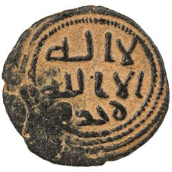 UMAYYAD: Anonymous, ca. 705-715, AE fals (3.05g), Dar'at, ND. VF