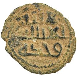 UMAYYAD: AE fals (2.75g), Dar'at, ND. VF
