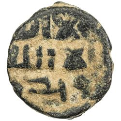 UMAYYAD: AE fals (3.34g), NM, ND (ca. 730s-740s). F-VF