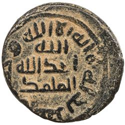 UMAYYAD: Anonymous, ca. 705-715, AE fals (4.41g), al-Mawsil, ND. VF