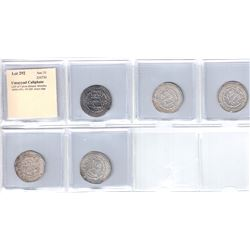 UMAYYAD: LOT of 5 silver dirhams