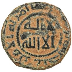 ABBASID: AE fals (2.69g), Khunasir, ND (late 8th century). F-VF