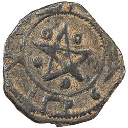 ABBASID: AE fals (2.32g), NM, ND (ca. 750-754). VF