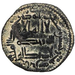 ABBASID: al-Mahdi, as caliphal heir, 760-775, AE fals (2.52g), Arran, AH153. VF