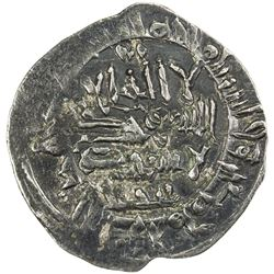UMAYYAD OF SPAIN: Hisham II, 976-1009, AR dirham (2.76g), Madinat Fas, uncertain date. VF