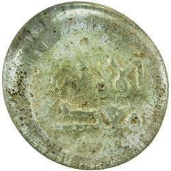FATIMID: al-Mustansir, 1036-1094, glass jeton/weight (0.77g), ND. VF