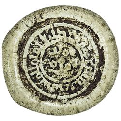 FATIMID: al-Mustansir, 1036-1094, glass jeton/weight (3.00g). EF