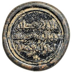 FATIMID: al-Mustansir, 1036-1094, glass jeton/weight (4.25g). EF