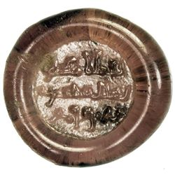 FATIMID: al-Mustansir, 1036-1094, glass jeton/weight (5.93g). EF