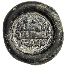 FATIMID: al-Musta'li, 1094-1101, glass jeton/weight (6.01g). VF-EF
