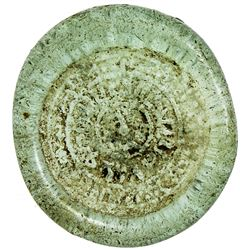 FATIMID: al-Amir al-Mansur, 1101-1130, glass jeton/weight (3.01g), AH504. VF