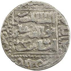 BAHRI MAMLUK: 'Ali I, 1257-1259, AR dirham (2.78g), al-Qahira, AH656. VF