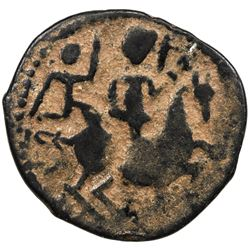 SELJUQ OF RUM: Malikshah II, AE fals (2.39g), NM, ND. VF
