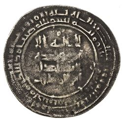 JULANDID: Abu'l-Muttalib, fl. 953-956, AR dirham (2.49g), uncertain mint, AH344. VF