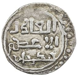 GREAT MONGOLS: Chingiz Khan, 1206-1227, AR dirham (3.08