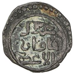 GREAT MONGOLS: temp. Chingiz Khan, 1206-1227, AE jital, [Ghazna], ND. F