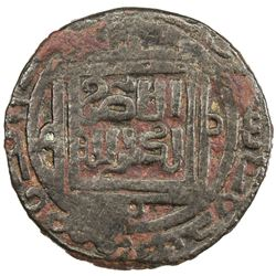 GREAT MONGOLS: temp. Chingiz Khan, 1206-1227, AE jital (3.75g), Qunduz, year 8. VF